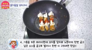[하우연레시피#12] 피해갈 수 없는 간식! 닭가슴살꼬치구이