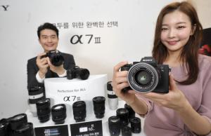 [ER포토]소니, 풀 프프레임 카메라가 200만원대?