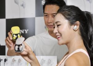 [ER포토]소니, 세계최초 방수 노이즈 캔슬링 이어폰 출시