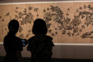 [다녀왔습니다!] 아모레퍼시픽미술관, 1500여 고미술품 한자리에