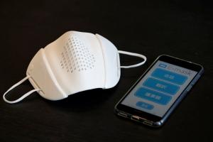 [홍석윤의 AI 천일야화] 日 로봇 스타트업, 8개국어 통역 마스크 개발