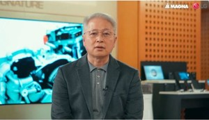 [IT큐레이션] 빈 그룹 회사채 발행 … LG 전자 사진?