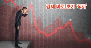 [굿모닝 경제브리핑] 중국의 유동성 회복 쇼크 vs. 미 국채 수익률 하락.  선물 옵션 만기일의 선택은 다음과 같습니다.