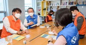 신한 생명 · 오렌지 라이프, 통합 D-100 임직원 봉사 활동
